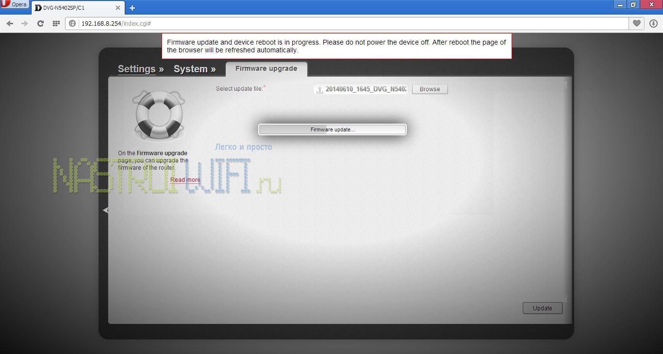 Процесс загрузки прошивки D-link DVG-N5402SP/1S/C1A