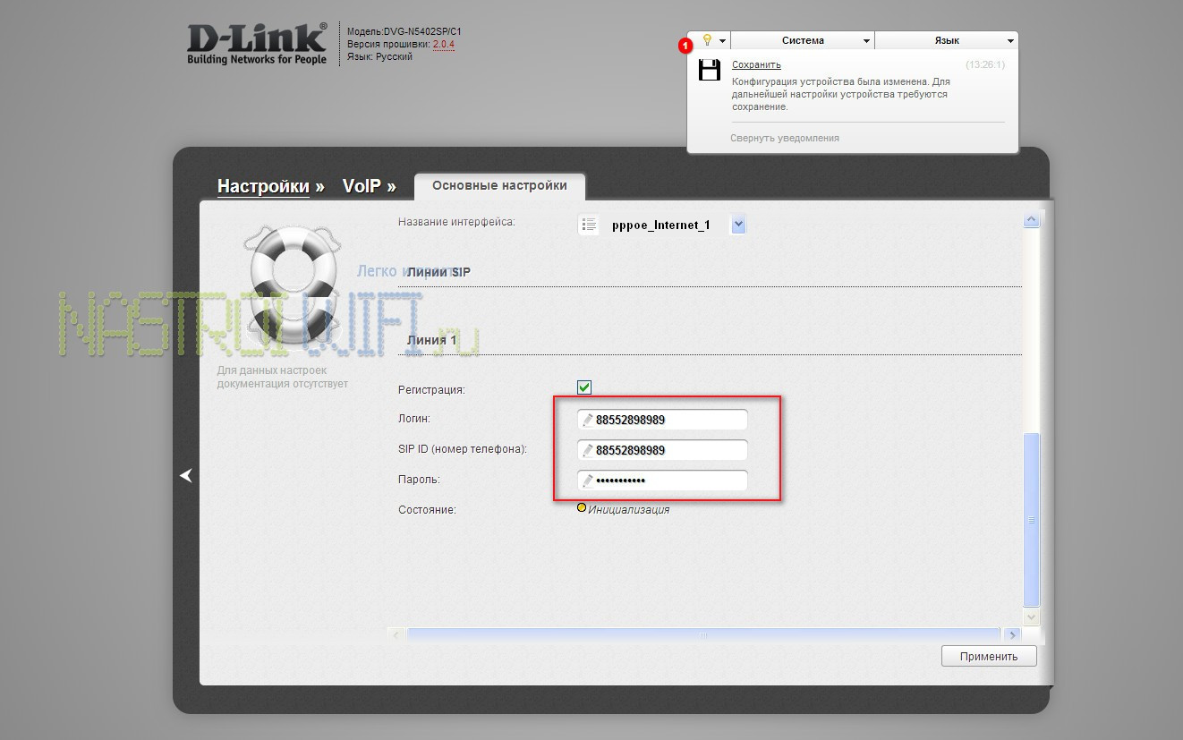 SIP ID D-link DVG-N5402SP/1S/C1A