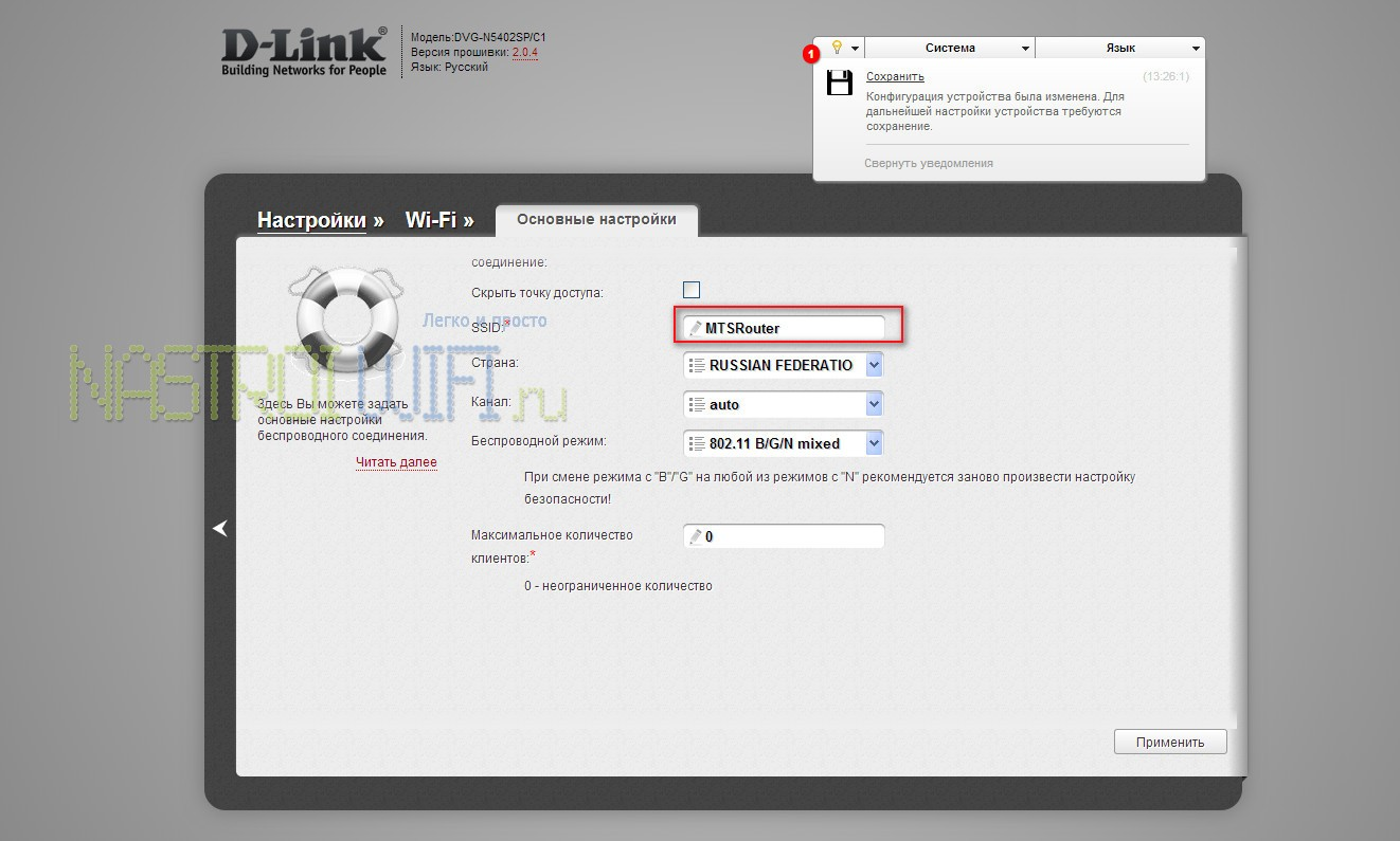 SSID  D-link DVG-N5402SP/1S/C1A