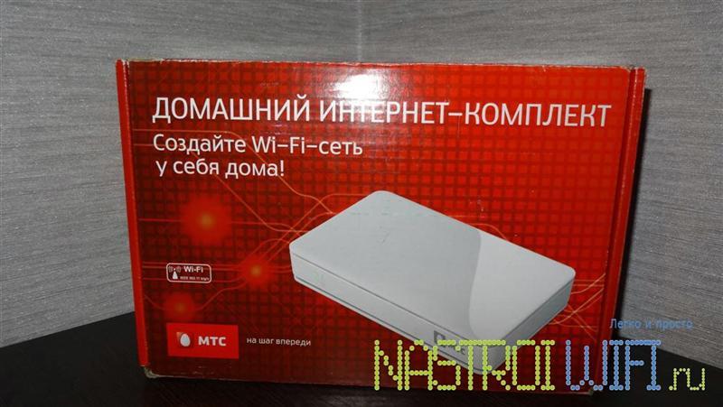Изображения  wifi роутера zte  QTECH QBR-1041WU