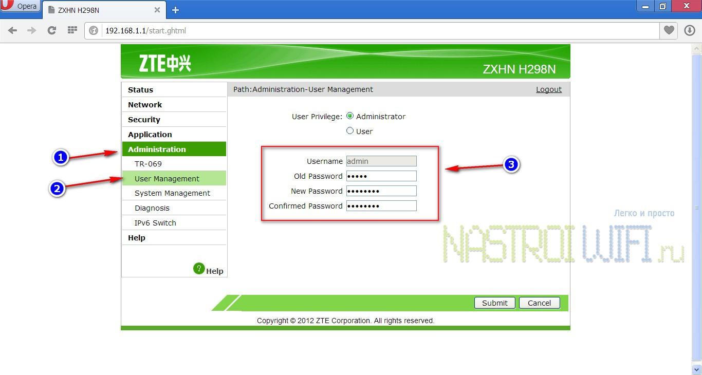 Настройка нового пароля в веб интерфейс